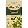 Alvita Teas, Organic, Fenugreek Tea, Caffeine Free, 24 Tea Bags, 1.69 oz (48 g) (Discontinued Item)