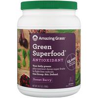 Зеленые суперфуды, антиоксидант, Сладкая ягода, 24,7 унц.(700 г) - фото
