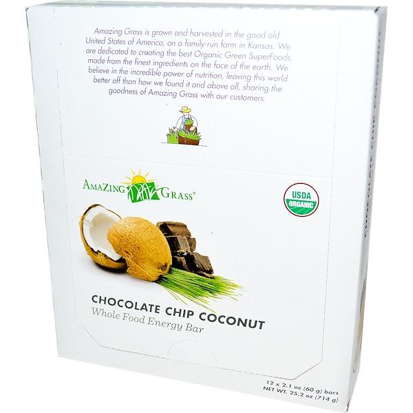 Amazing Grass, Цельнопищевые энергетические батончики, шоколадная крошка и кокос, 12 батончиков, 2,1 унции (60 г) каждый (Discontinued Item)