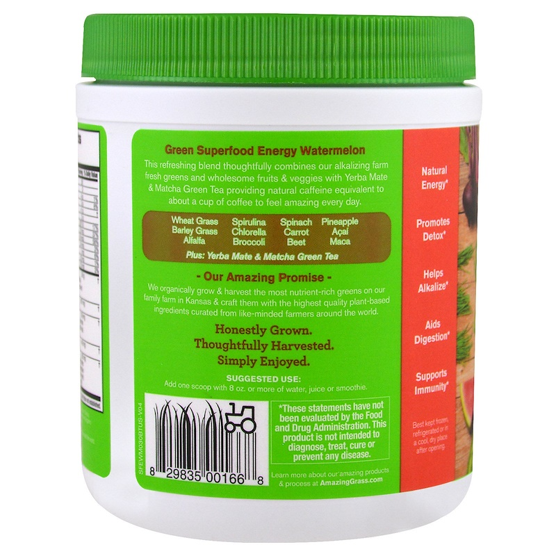 Amazing Grass, Green Superfood, Energy, Watermelon, 7.4 oz (210 g) - photo 2