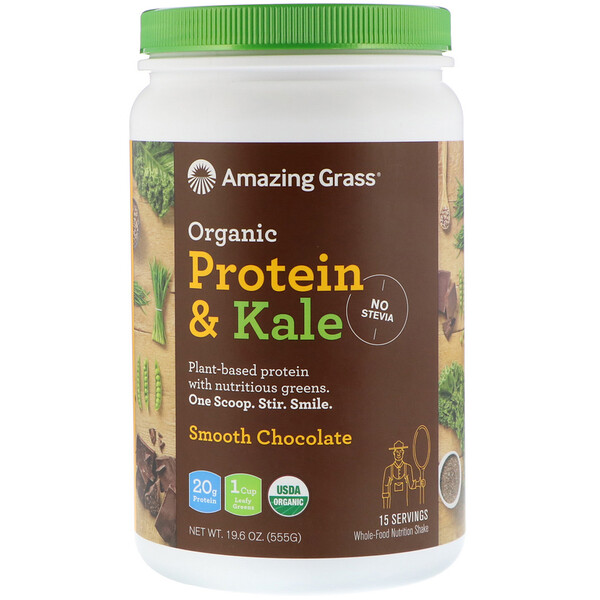 Amazing Grass, Organic Protein & Kale Powder, Plant Based, Smooth Chocolate, 19.6 oz (555 g)