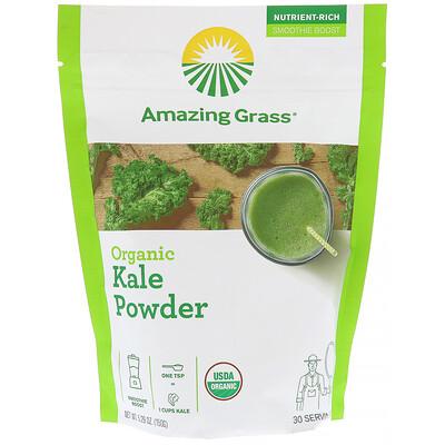 Купить Amazing Grass Органический порошок кудрявой капусты, 5, 29 унции (150 г)