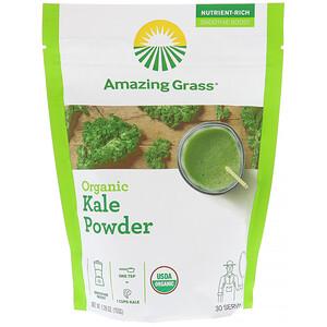 Амайзинг Грас, Organic Kale Powder, 5.29 oz (150 g) отзывы покупателей