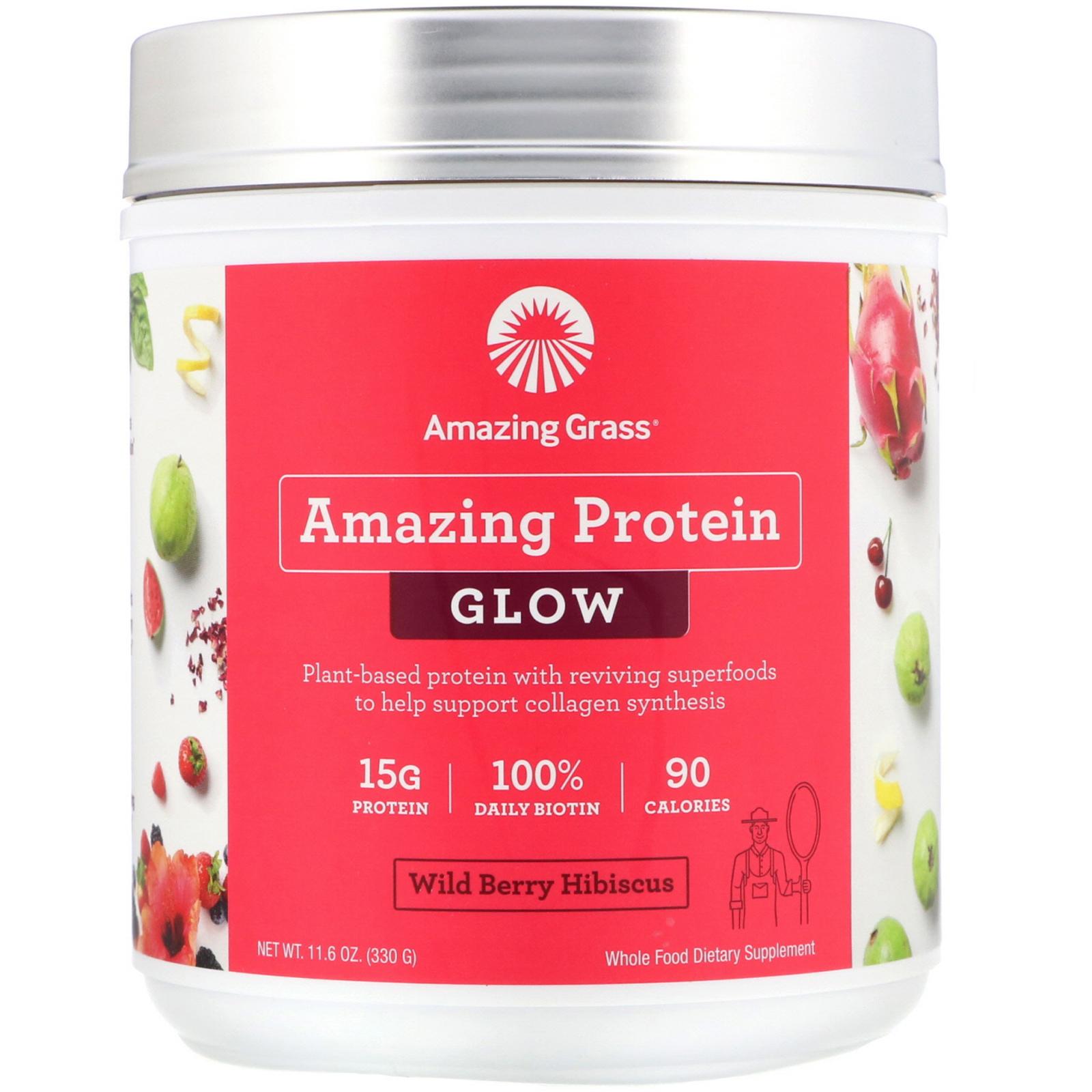 Amazing Grass Amazing Protein Glow Wild Berry Hibiscus 116 Oz