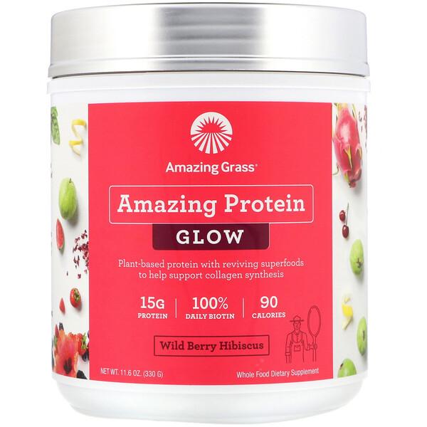 Organic Amazing Protein, Glow, Wild Berry Hibiscus, 11.6 oz (330 g)