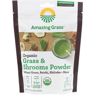 Amazing Grass, オーガニックグラス&シュルームパウダー、5.29 oz (150 g)