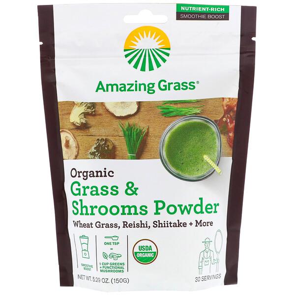 Amazing Grass, オーガニックグラス&シュルームパウダー、5.29 oz (150 g) (Discontinued Item)