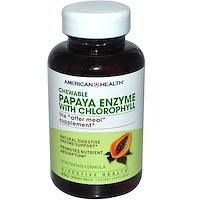 Энзим папайи с хлорофиллом, 250 жевательных таблеток - фото