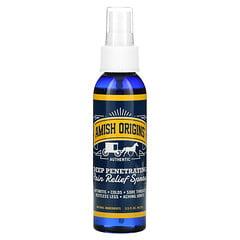 Amish Origins, 深層滲透,疼痛舒緩噴霧膏,3.5 液量盎司(99.22 克)