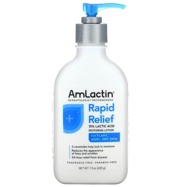 Rapid Relief, 15% Lactic Acid Restoring Lotion, Fragrance Free, 7.9 oz (225 g)