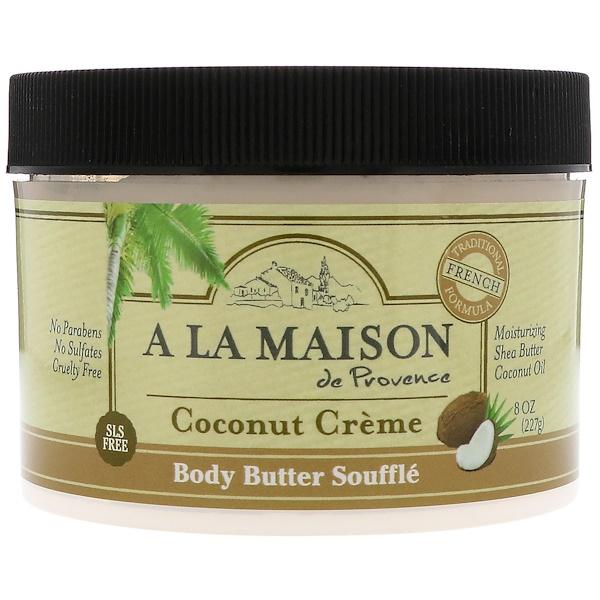 A La Maison de Provence, 身體黃油酥,椰子奶油,8盎司(227克)