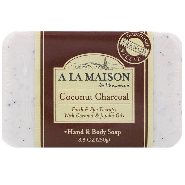 A La Maison de Provence, 手部&身體條皂,椰子木炭,8、8 盎司(250 克)