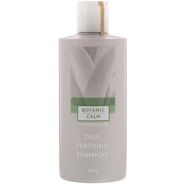 Botanic Calm, Deep Purifying Shampoo, 300 g