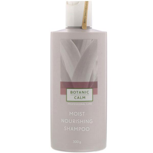 Botanic Calm, Shampoo de Nutrição e Hidratação, 300 g