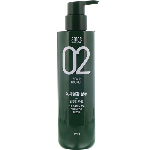 Amos, 02 Scalp Nourish, The Green Tea Shampoo, Fresh, 500 g (Discontinued Item)