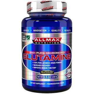 ALLMAX Nutrition, 谷氨酰胺,100%純微粉,3.5盎司(100克)