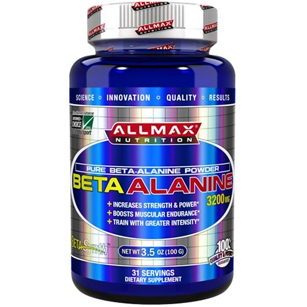 ALLMAX Nutrition, 100%純β-丙氨酸,最高強度+吸收度,3200毫克,3、5盎司(100克)