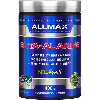Купить ALLMAX Nutrition Бета-аланин, 400г (14, 11унции)