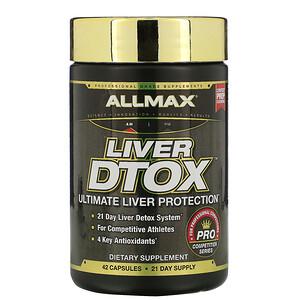 Оллмакс Нутришн, Liver Dtox with Extra Strength Silymarin (Milk Thistle) and Turmeric (95% Curcumin), 42 Capsules отзывы покупателей