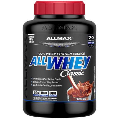 AllWhey Classic, 100% сывороточный протеин, шоколад, 5 ф. (2,27 кг)
