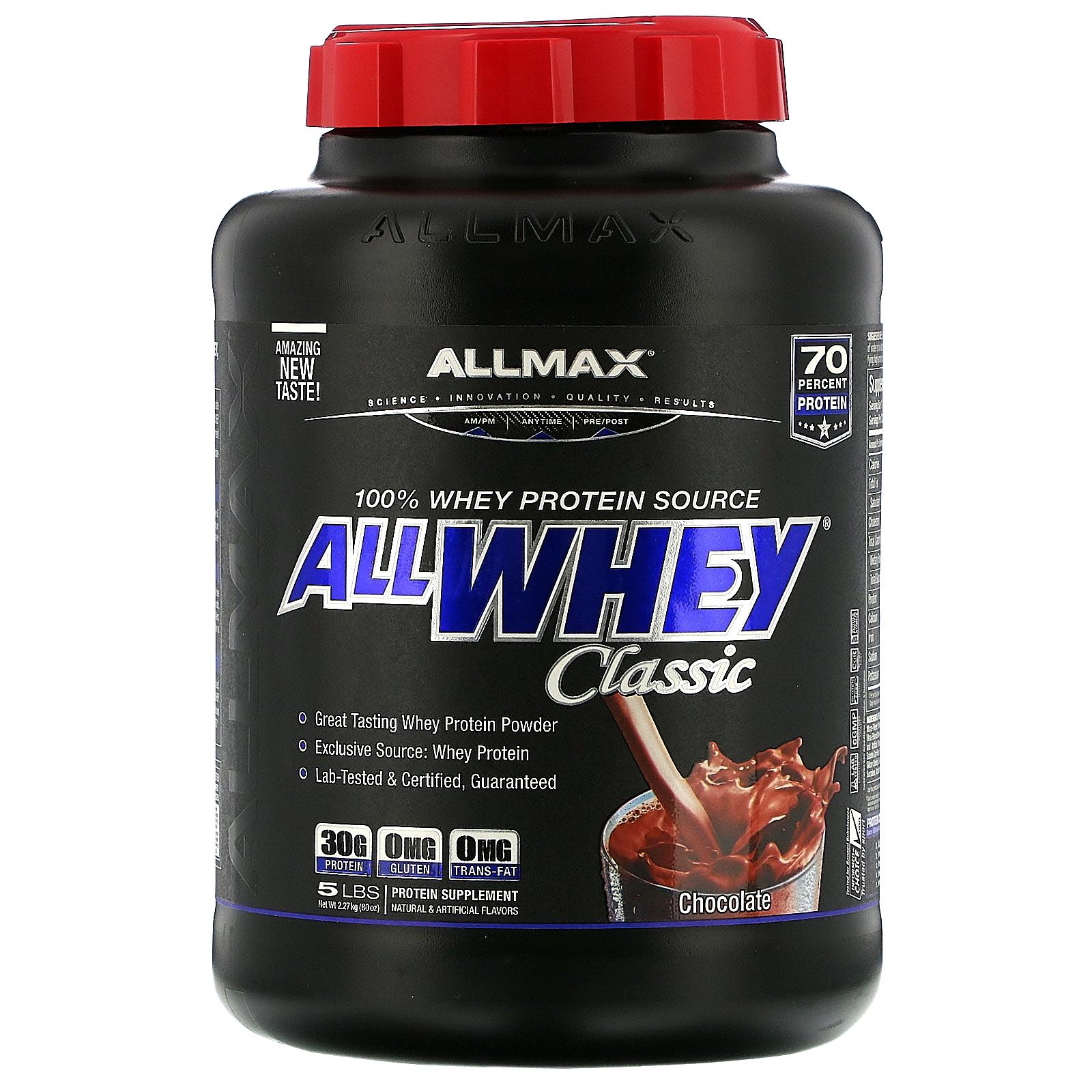 AllWhey classic اسعار الواي بروتين أنواع الواي بروتين استخدام الواي بروتين للمبتدئين واي بروتين ايزوليت تجربتي مع الواي بروتين واي بروتين للبنات واي بروتين جولد ستاندرد كم سكوب واي بروتين بعد التمرين