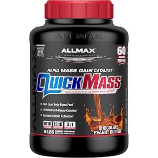 ALLMAX Nutrition, クイックマス、迅速マスゲイン・カタリスト、チョコレートピーナッツバター、6 lbs (2.72 kg)