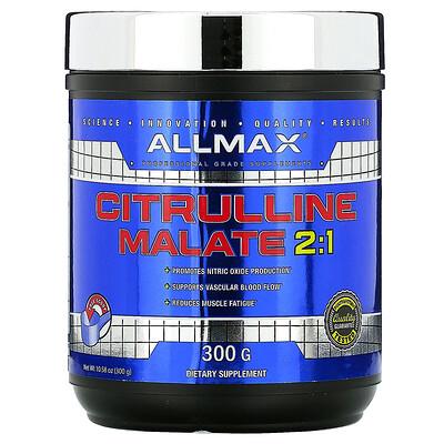 Купить ALLMAX Nutrition цитруллина малат, с нейтральным вкусом (300г)