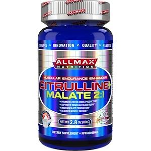 ALLMAX Nutrition, 100% чистая цитруллина малат + максимальная эффективность + впитывание, 2000 мг, 2,8 унц. (80 г)