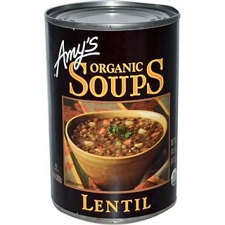 Amy's, オーガニック スープ、 レンズ豆、 14.5 oz (411 g)