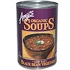 Amy's, Organic Soups, Low Fat Black Bean Vegetable, 14.5 oz (411 g)