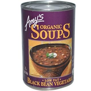 Amy's, オーガニック スープ、 ローファット ブラックビーン 野菜、 14.5 oz (411 g)