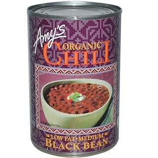 Amy's, オーガニック・チリ, ブラックビーン, 低脂肪, ミディアム, 14.7 オンス (416 g)