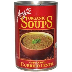 Amy's, Супы, Индийский суп