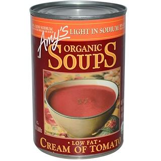 Amy's, オーガニックスープ, 低脂肪 クリーム・オブ・トマト, 塩分控えめ, 14.5 オンス (411 g)