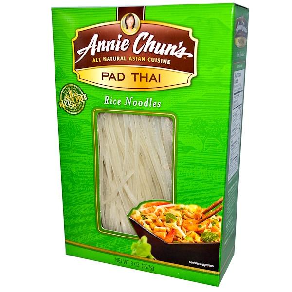 Annie Chun's, 泰式炒河粉,米粉,8盎司(227克)