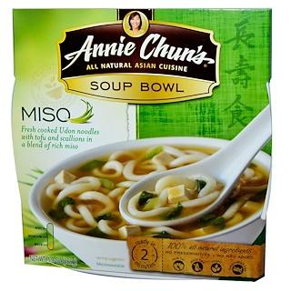 Annie Chun's, Tazón de sopa, Miso, suave, 5.9 oz (169 g)