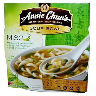 Annie Chun's, Soup Bowl, Miso, Mild, 5.9 oz (169 g)