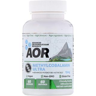 Advanced Orthomolecular Research AOR, Methylcobalamin Ultra, 60 Lozenges
