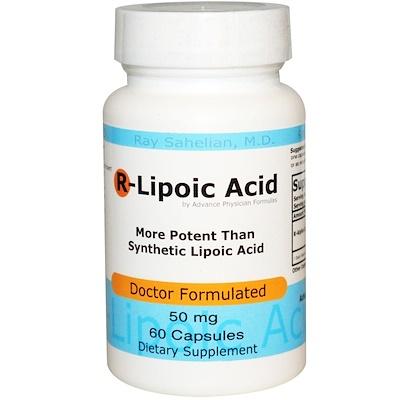 R-липоевая кислота, 50 мг, 60 капсул альфа липоевая кислота экстра сила 600 мг 60 растительных капсул