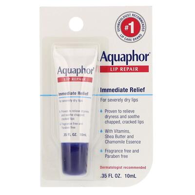 Восстанавливающее средство для губ мгновенного действия без отдушек, 0, 35 жидких унций (10 мл)  - купить со скидкой