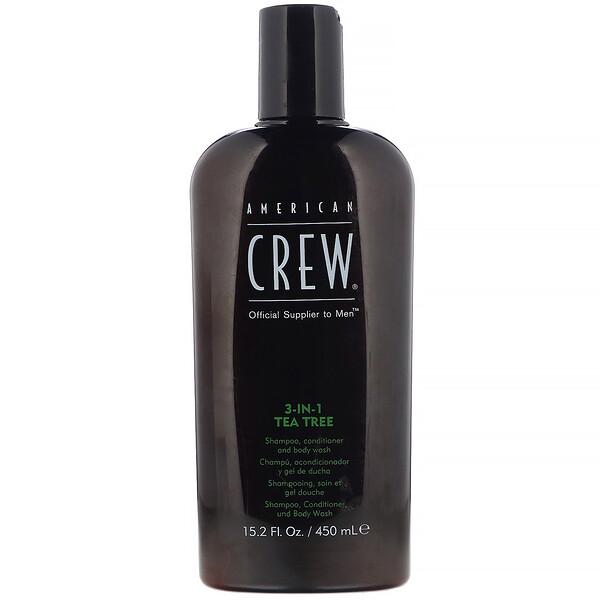 3-In-1 Tea Tree, Shampoo, Conditioner, Body Wash, 15.2 fl oz (450 ml)