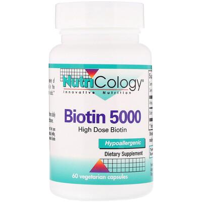Биотин 5000, 60 вегетарианских капсул