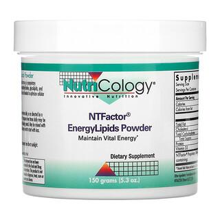 Nutricology, NTFactor, порошок липидов EnergyLipids, 150 г (5,3 унции)