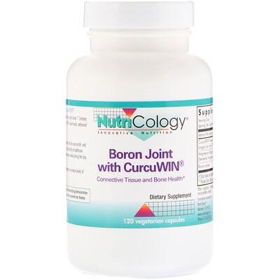 Купить Nutricology Бор для суставов с CurcuWin, 120 вегетарианских капсул