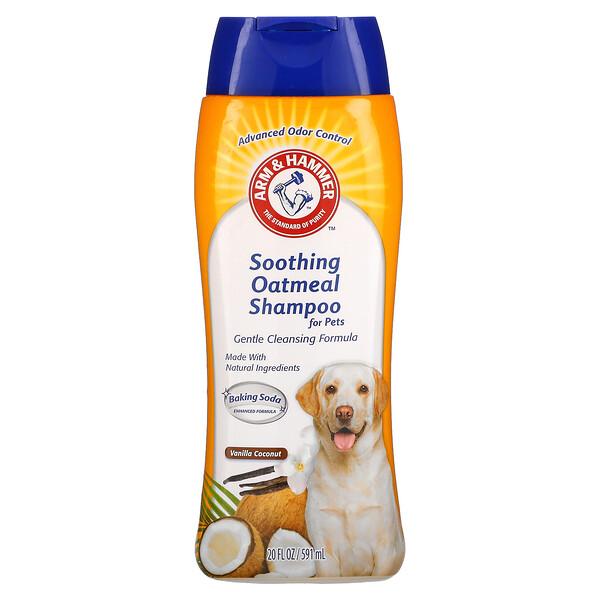 Soothing Oatmeal Shampoo for Pets, Vanilla Coconut, 20 fl oz (591 ml)