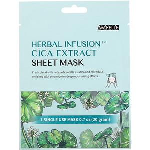 Avarelle, Herbal Infusion, Cica Extract Sheet Mask, 1 Sheet,0.7 oz (20 g) отзывы покупателей