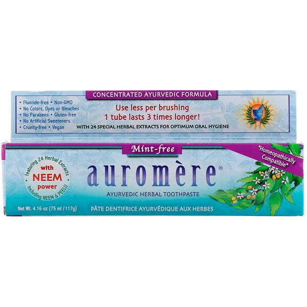 Auromere, معجون أسنان عشبي بالأيورفيدا، خالي من النعناع، 4.16 أونصة (117 غرام)