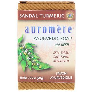 Auromere, Ayurvedic Soap, with Neem, Sandal-Turmeric, 2.75 oz (78 g)