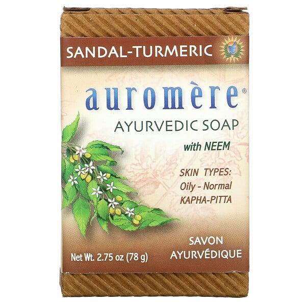 Auromere, 阿育吠陀塊皁,含印楝、檀香和姜黃,2.75 盎司(78 克)