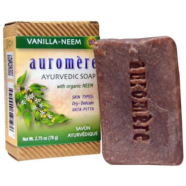 Auromere, 阿育吠陀肥皂,香草尼姆樹,2、75盎司(78克)